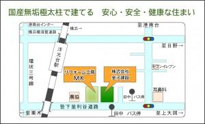 金子建設 名刺地図